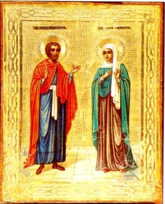 Святые мученики Андриан и Наталия