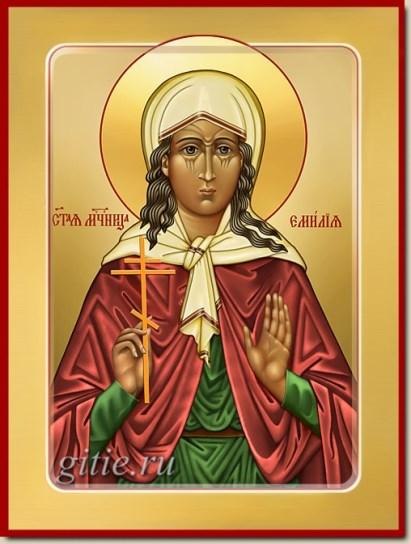 St Emily