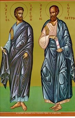 Апостол Иасон